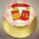 Lunar New Year Cake